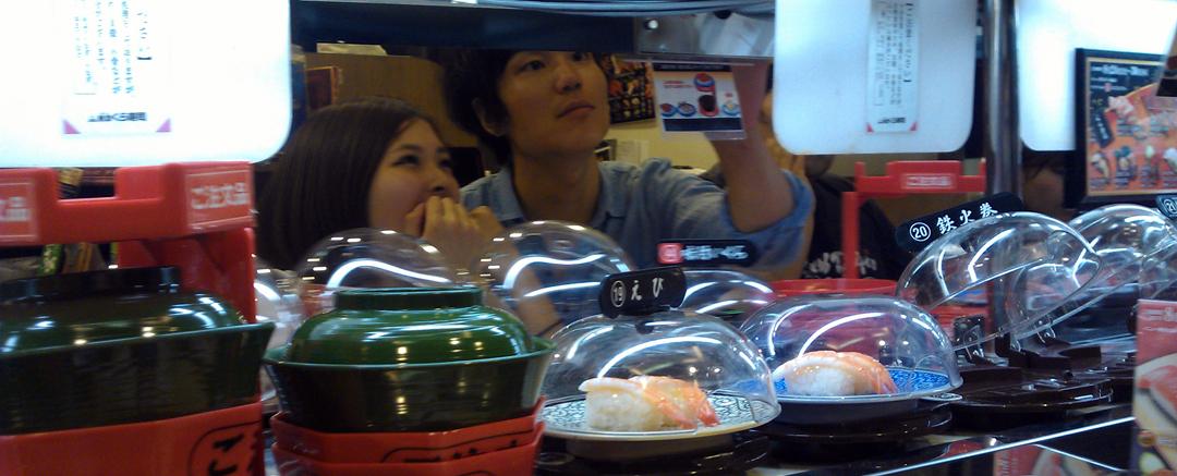 2012.09.05_kura-sushi