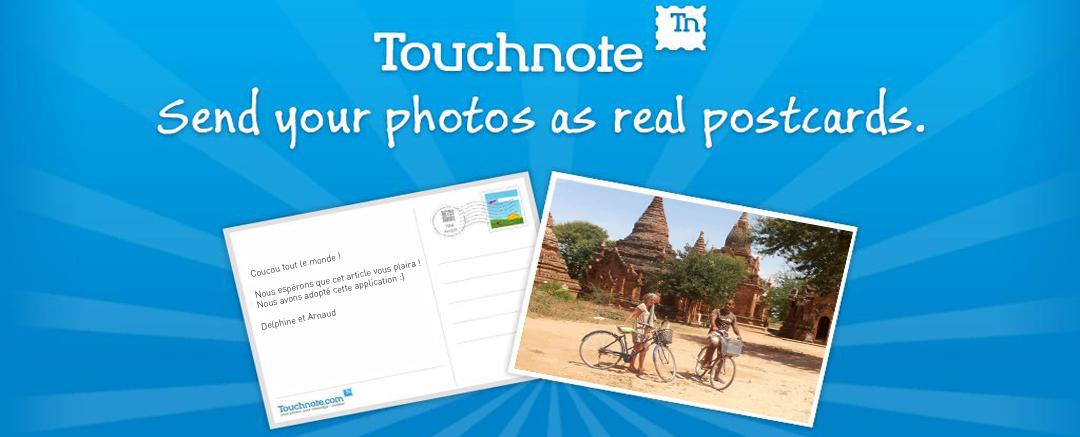 2013.07.17_touchnote-carte-postale