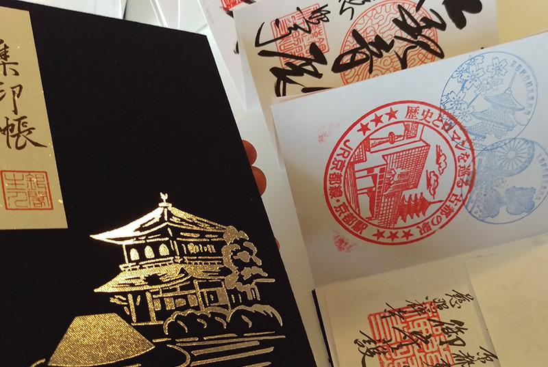 2015.10.24_goshuin-cho-carnet-souvenir-japon
