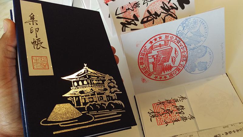 2015.10.24_goshuin-cho-carnet-souvenir-japon_04