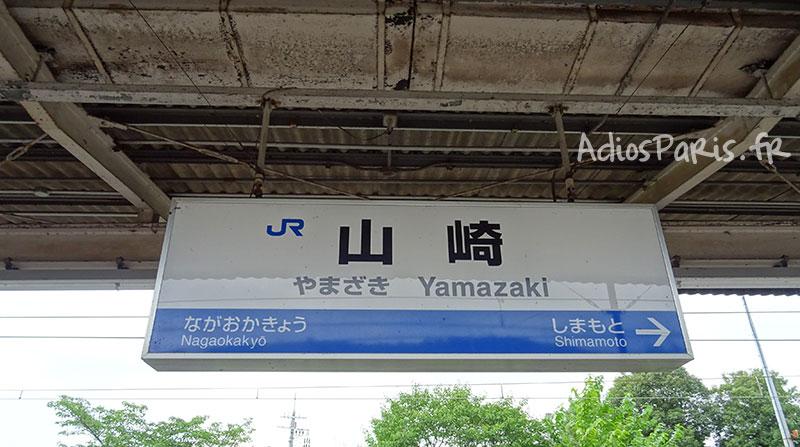 whisky-japonais-visite-suntory-yamazaki_01